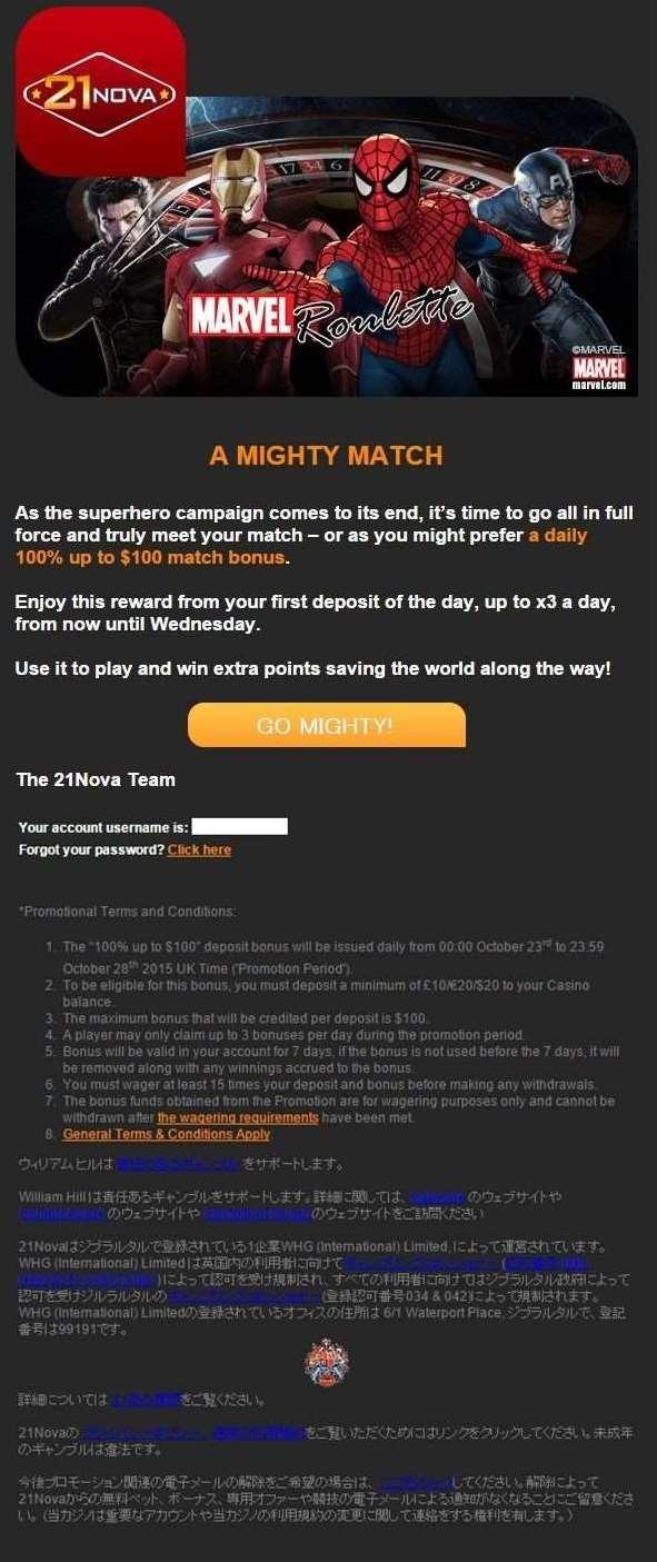 100%上限100ドル21Novaカジノ2015-10-24