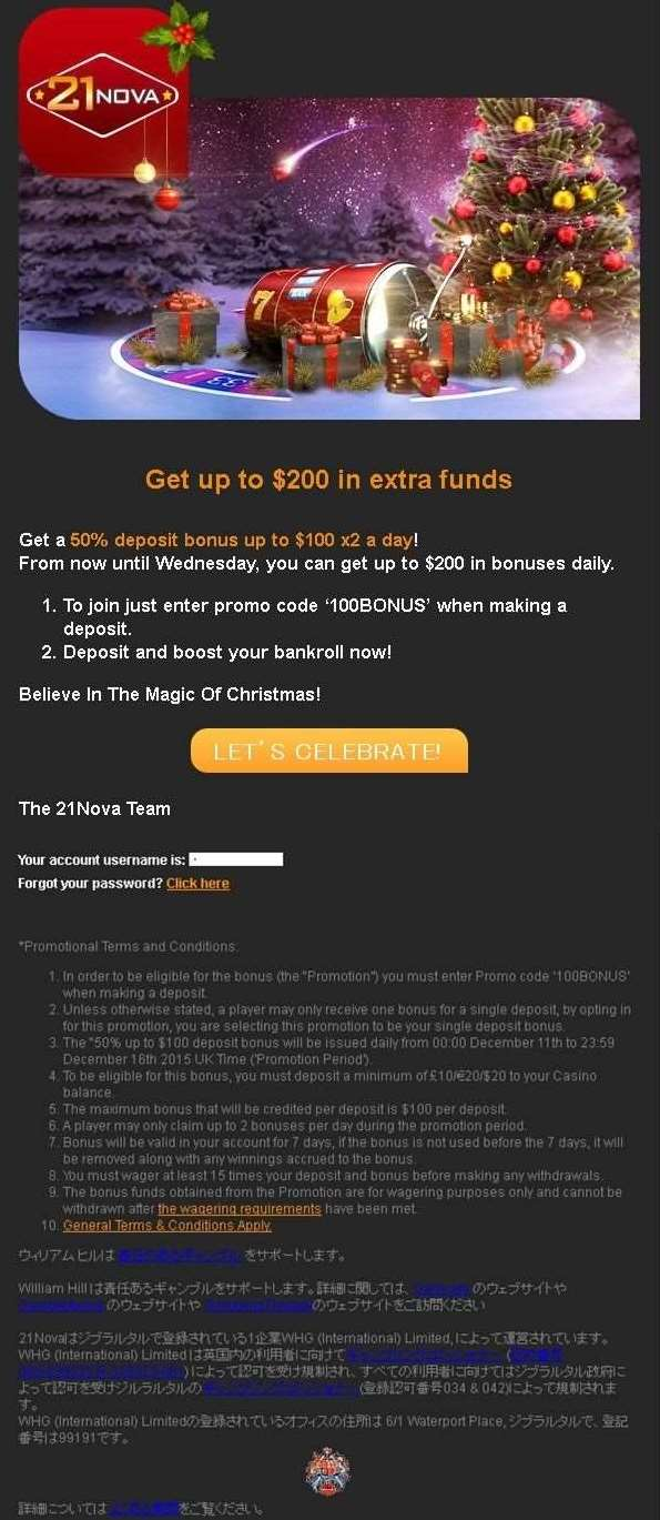 21NovaカジノGet up to $200 in extra funds1