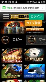 ユーログランドカジノのモバイルサイトの画面