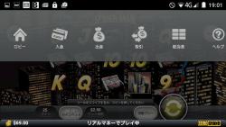 ゲーム画面にある右上のボタン