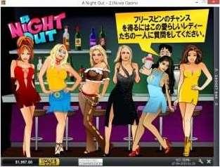 6人の女性