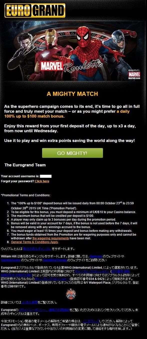 100%上限100ドルユーログランドカジノ2015-10-24