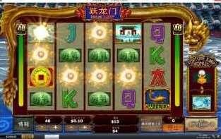 Fortune Jump Bonus扉