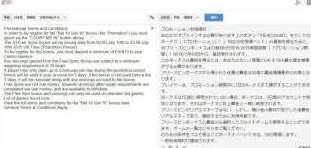 左側に日本語訳が表示