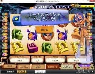 Great Odyssey1