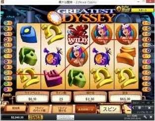 Great Odyssey2