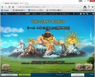 Giant Bonus