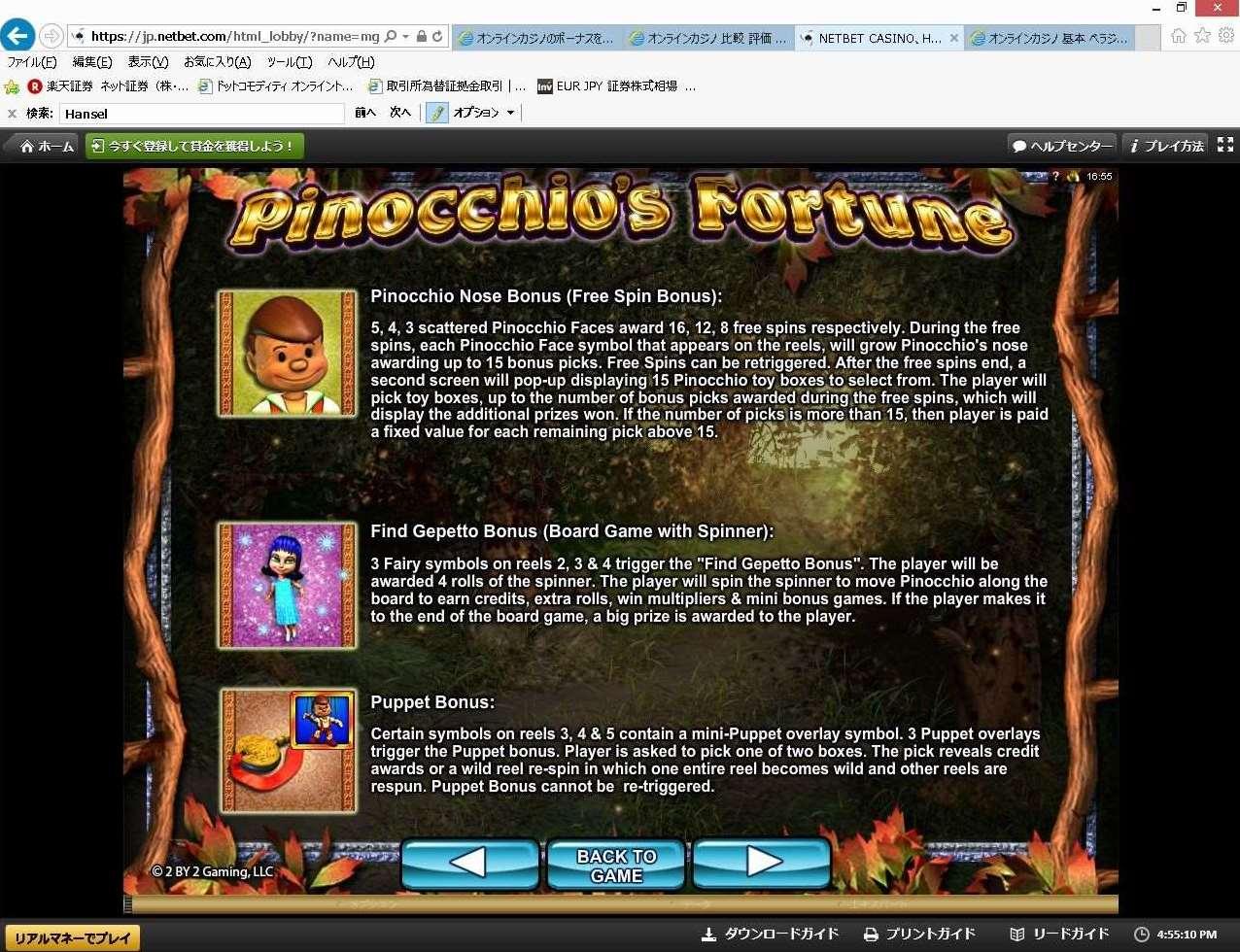 Pinocchio Nose Bonus