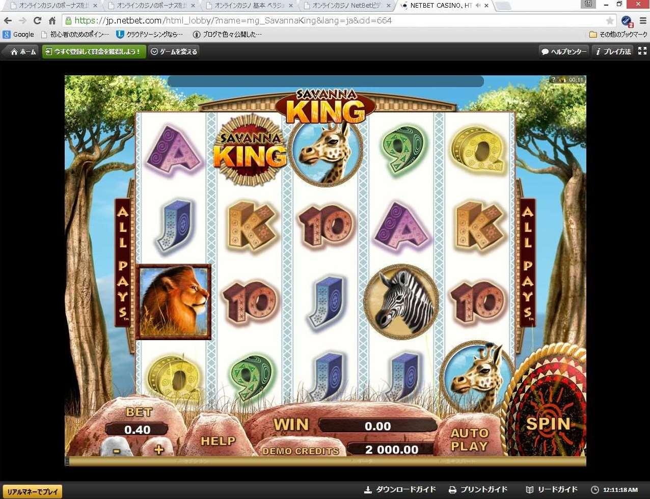 Netbet Savanna king