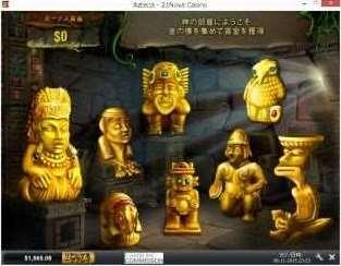 金の像は8個