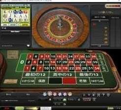 ライブカジノゲーム自動タイプ1