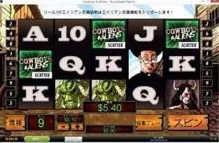 8回のフリーゲーム