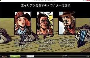3つのキャラクター