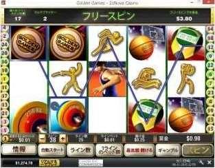 Golden Games1-5