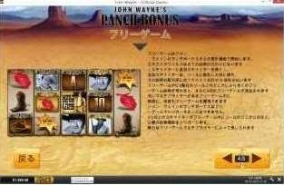 John wayneのフリーゲーム