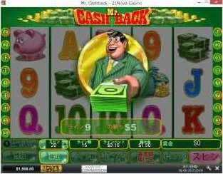 Mr.Cashbackのアニメーション