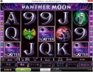 Panther Moon3つ以上のスキャッター絵柄