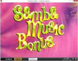 サンバミュージックボーナス