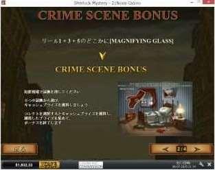 Crime Scene Bonus