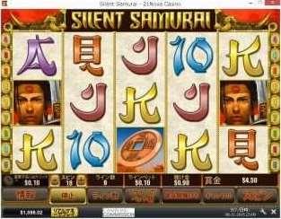 Silent Samuraiのフリースピン