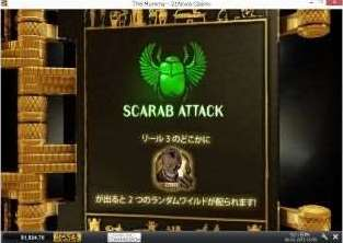 Scarab Attack