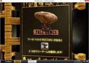 Free Game