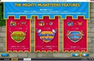 Play The Three Musketeers and the Queens Diamond online slots at Casino.com