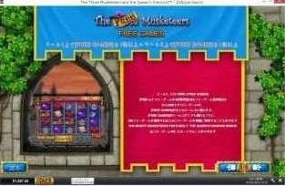 Free Musketeers Free Games