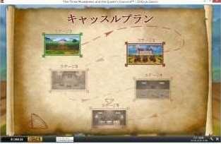 ステージ地図1