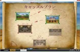 ステージ地図2