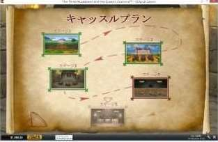 ステージ地図3