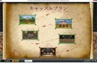 ステージ地図4