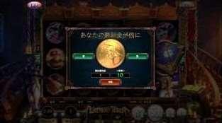真ん中にあるコイン