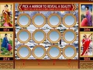 計12個の鏡
