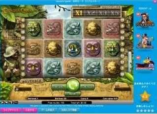 Gonzo Questの画面