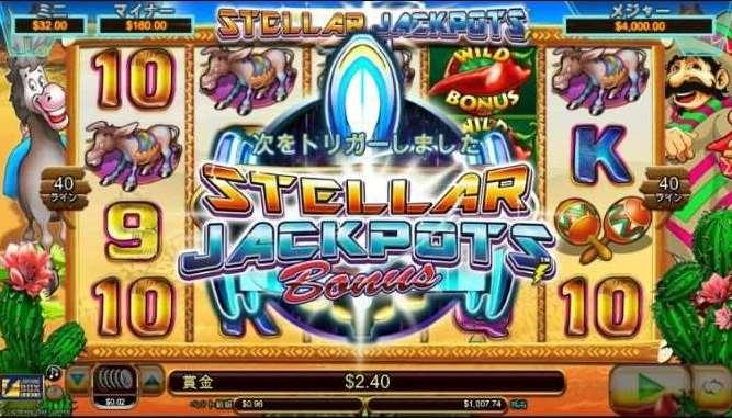 Stellar Jackpotsボーナス1