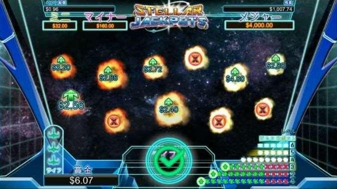 Stellar Jackpotsボーナス8