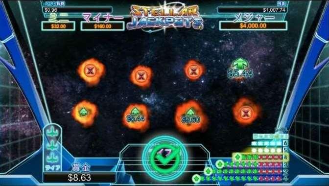 Stellar Jackpotsボーナス10