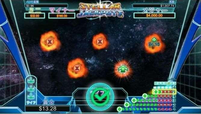 Stellar Jackpotsボーナス12