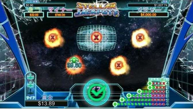 Stellar Jackpotsボーナス14