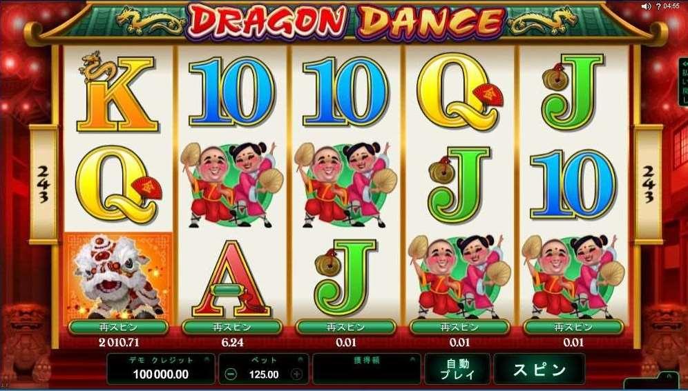 VJ Dragon Dance