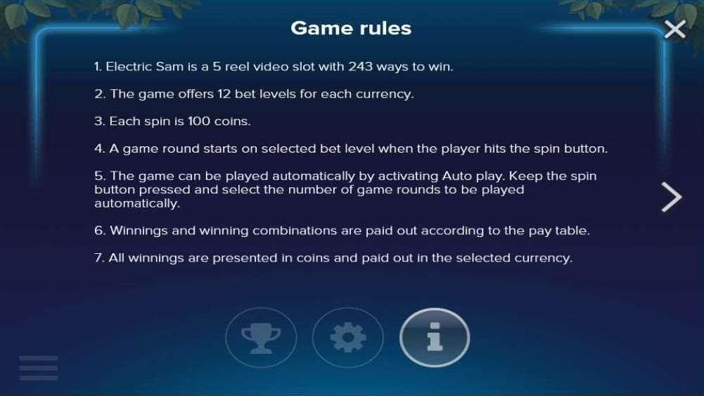 ゲーム説明画面