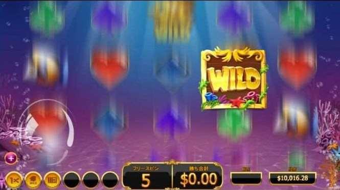 第四リールの中央にゲーム終了までその位置で固定されるワイルド絵柄が1つ配置される1