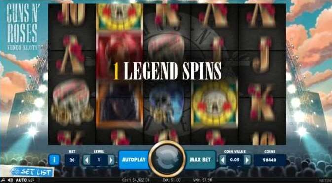 Legend Spinロゴ3