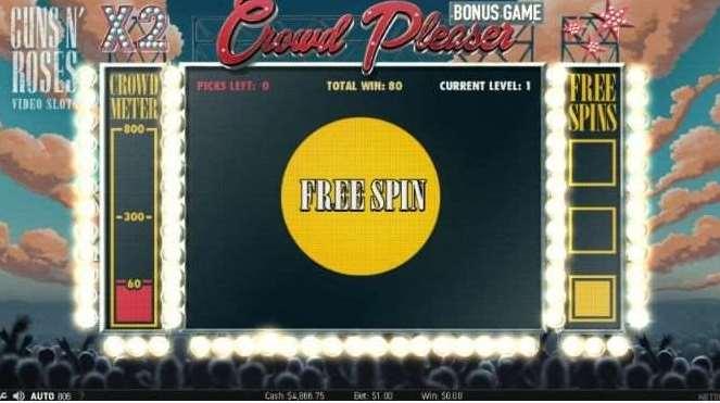 free spin表示