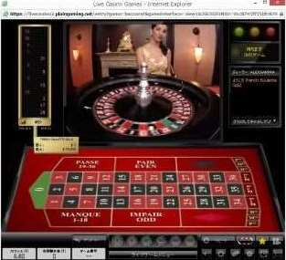 French Roulette Gold2