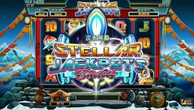 Stellar Jackpots Bonus1