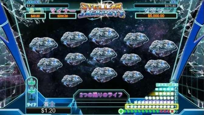 Stellar Jackpots Bonus6