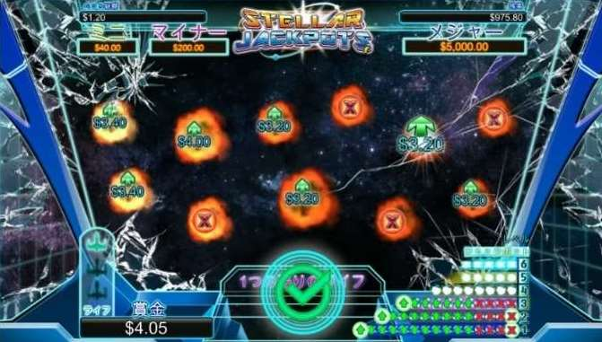 Stellar Jackpots Bonus10
