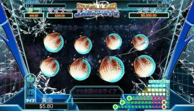 Stellar Jackpots Bonus11